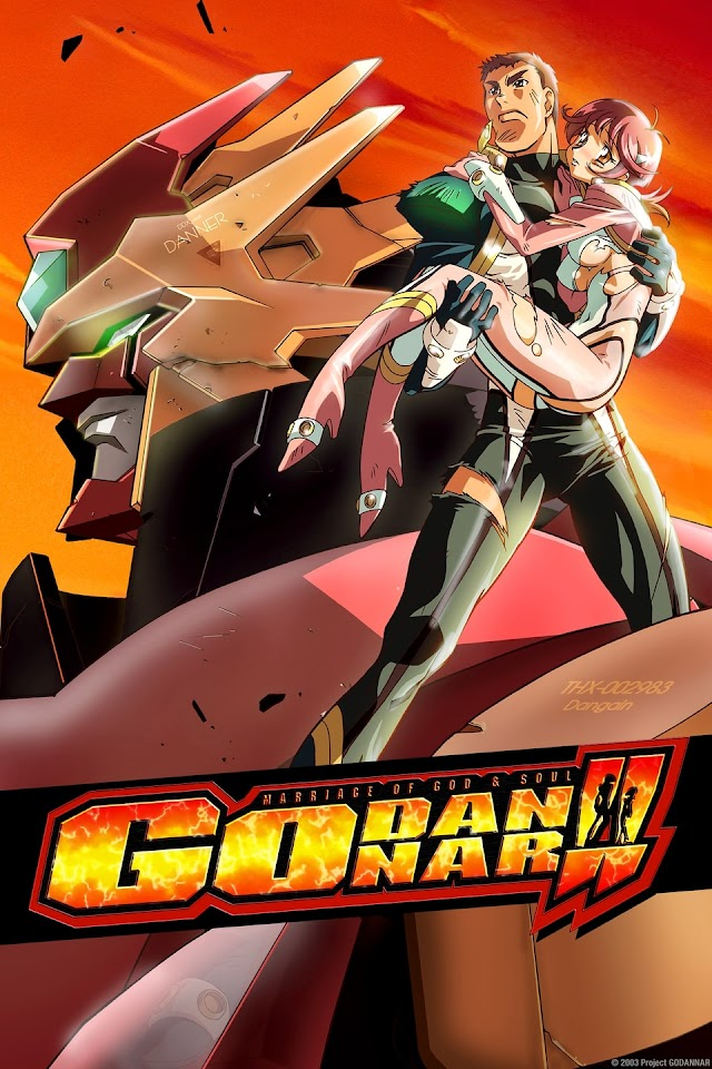 GODANNAR