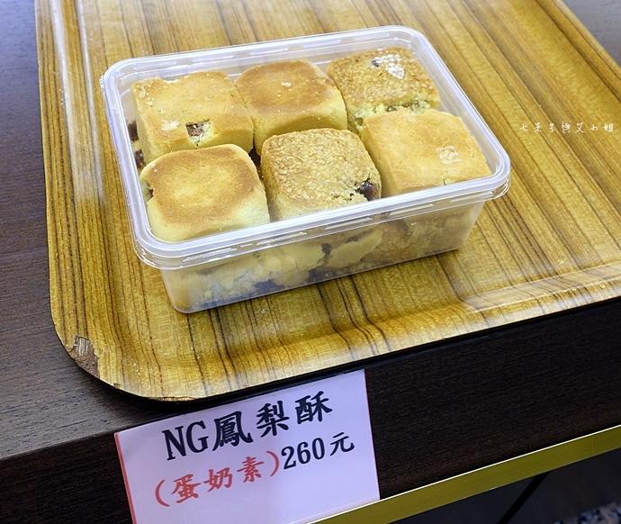 11 佳德鳳梨酥 老薄餅 牛奶酥餅 綠豆椪