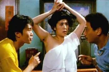 than bai 1 all for the winner 1990 2 Thần Bài 1