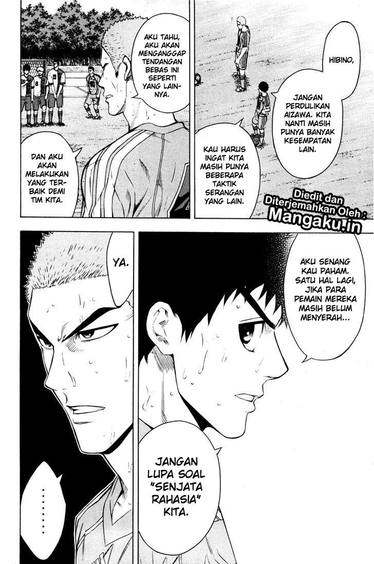 Dilarang COPAS - situs resmi www.mangacanblog.com - Komik area no kishi 083 - chapter 83 84 Indonesia area no kishi 083 - chapter 83 Terbaru 7|Baca Manga Komik Indonesia|Mangacan