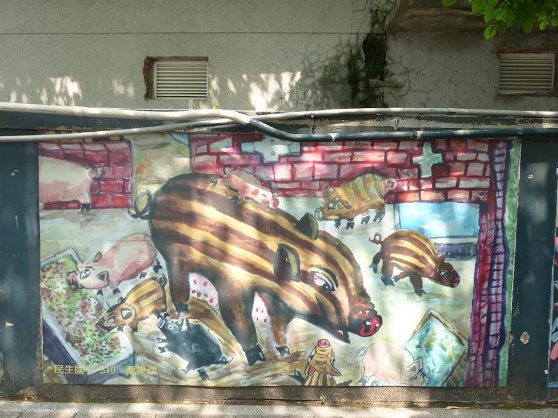 Taipei. Modélisme davions et Street art - P1250774.JPG