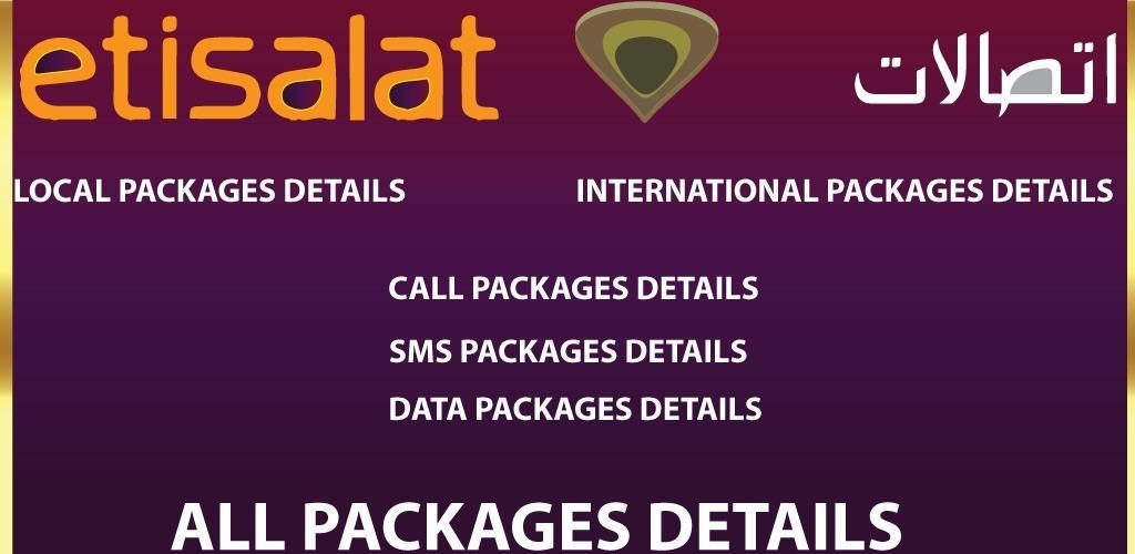 Download All Etisalat Packges APK latest version App by
