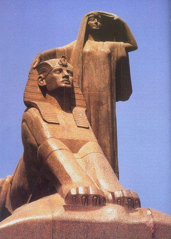 Egypt Lion, Egyptian Magic