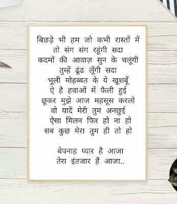 suna suna lamha lamha song lyrics hindi english