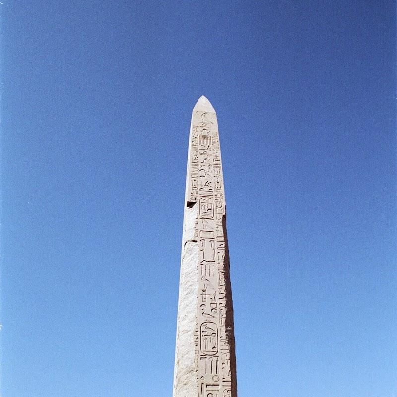 Luxor_27 Karnak Temple Obelisk.jpg