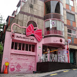 hello kitty cafe in Seoul in Seoul, Seoul Special City, South Korea