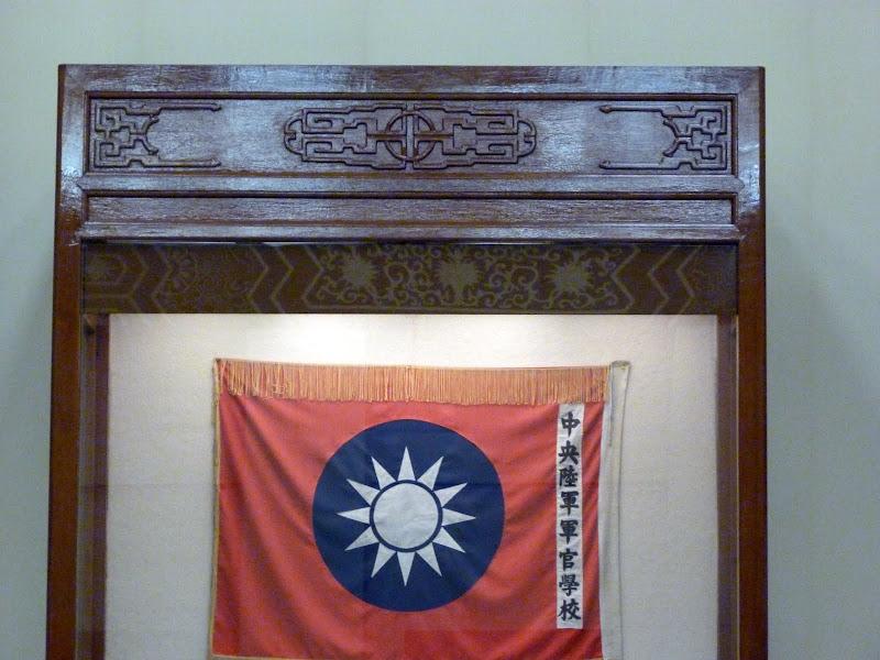 Taipei. Mausolée CKS, exposition Dali - P1220941.JPG