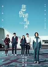 Cry Me A Sad River China Movie