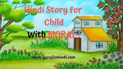 Moral Hindi Story For Child