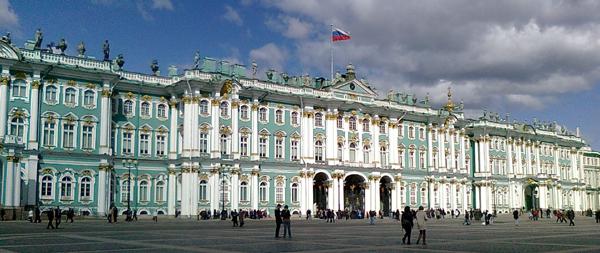 Museo del Patrimonio Nacional del Hermitage y Palacio de Invierno