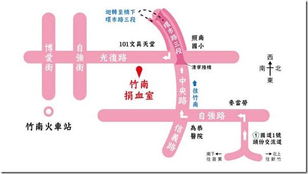 竹南捐血室交通圖