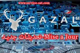 ملفات تحديثات لاجهزة Gazal