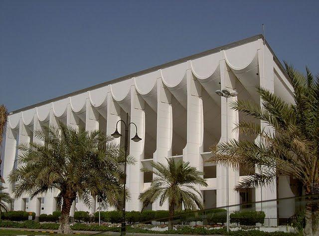 Kuwait Parliament  (photo-digitaljournal.com) .jpg