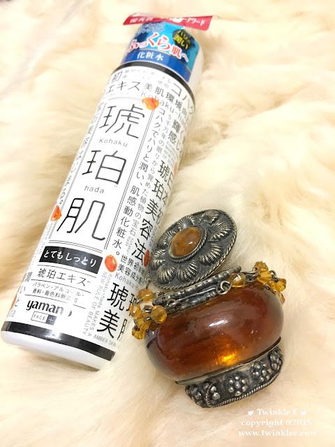 [SKIN] 護膚界的大自然珍貴寶石『琥珀肌』KOHAKU HADA