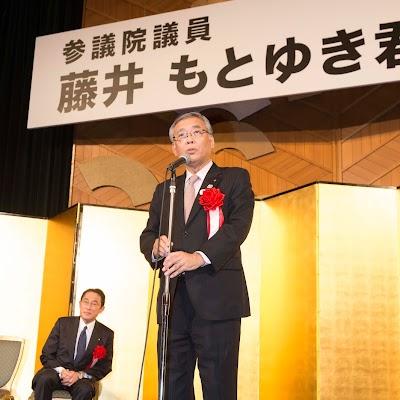 2018111311月13日藤井基之と語る会-01.JPG