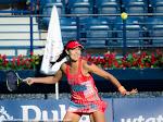 Ana Ivanovic - 2016 Dubai Duty Free Tennis Championships -D3M_9474.jpg