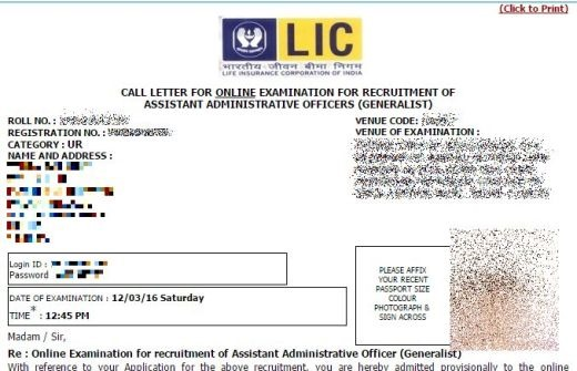 LIC AAO Exam Admit Card 2016,LIC AAO Admit cards download online