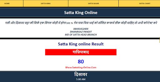 Wanna Win the Satta King Online Lottery!!?