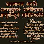 Shathamanam.jpg