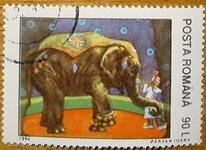 timbre Roumanie 001 cirque