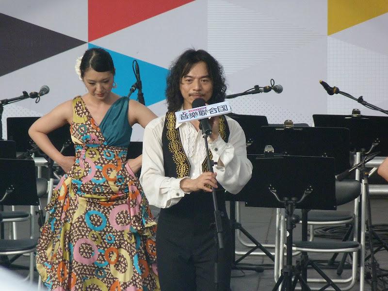 Xizhi, Taipei. Exposition Renoir puis concert au parc Daan - P1330762.JPG