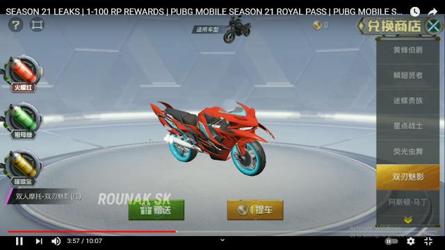 PUBG Mobile Sezon 21, diğer adıyla Sezon 1 Döngü 2 (S1C2) Ne zaman başlayacak?