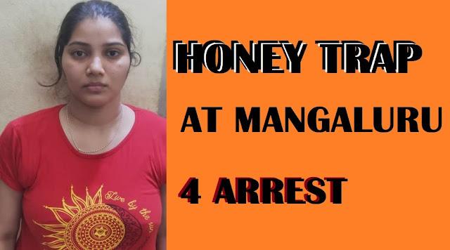 HONEY TRAP- 4 accused arrested including 2 women | ಮಂಗಳೂರಲ್ಲಿ ಹನಿಟ್ರ್ಯಾಪ್: ಬಲಾತ್ಕಾರವಾಗಿ ನಗ್ನ ಚಿತ್ರ ತೆಗೆದು ವೈರಲ್ ಬೆದರಿಕೆ, ಇಬ್ಬರು ಮಹಿಳೆಯರ ಸಹಿತ ನಾಲ್ವರು ಅರೆಸ್ಟ್