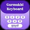 Gurmukhi Keyboard APK