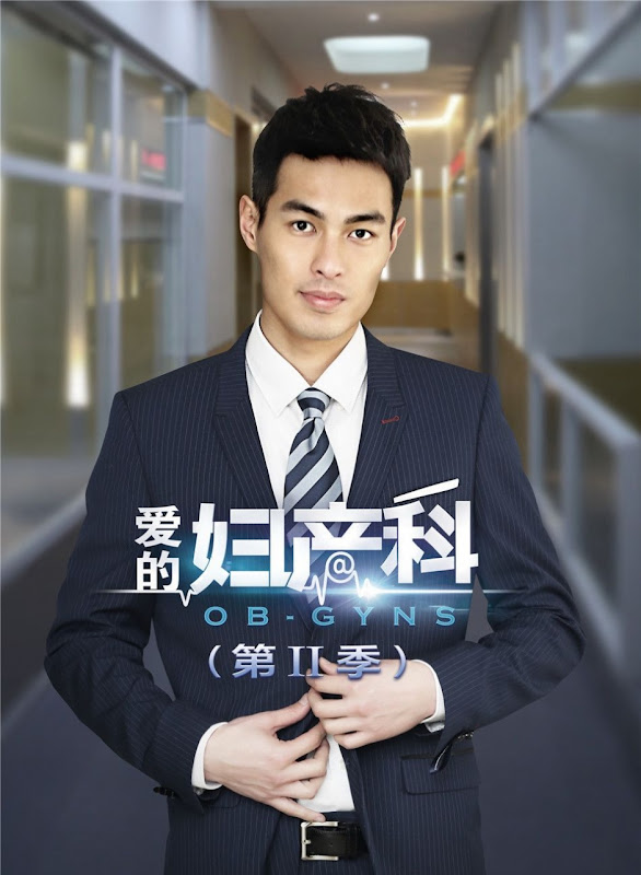 Tony Yang Youning China Actor