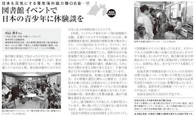 2003_内山.jpg