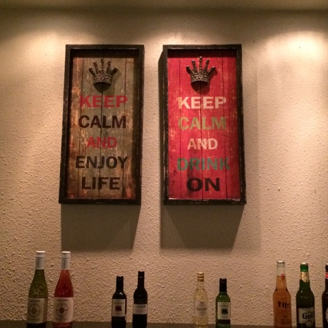 Keep calm signs on Iceland food and drink