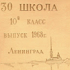Albom 1968-9