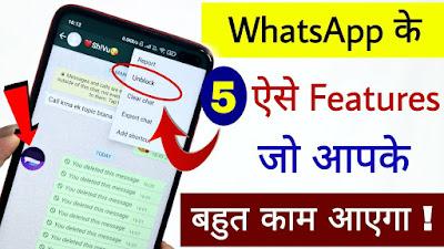 Top 5 WhatsApp New Tips & Tricks 2021