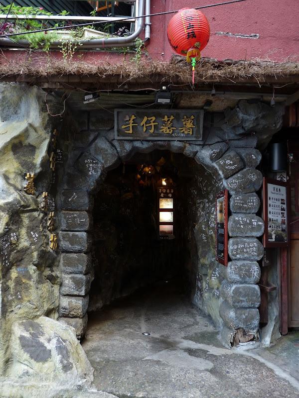 TAIWAN. Chuifen ou Jioufen ...et Keelung ( Nord de Taipei) - jiofen%2B181.jpg