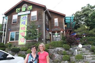 2012_06_16-24 Rebecca's Visit