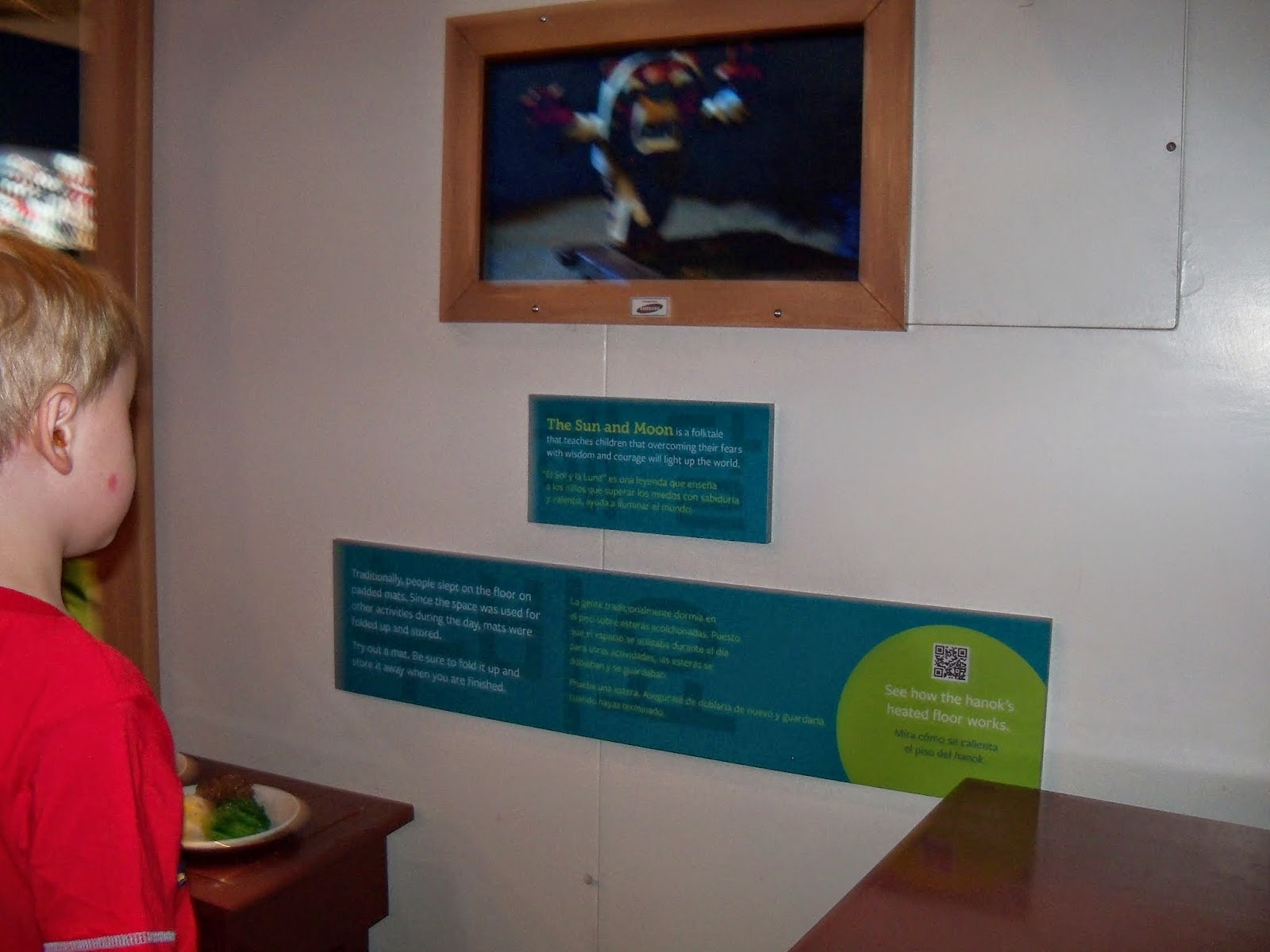 Childrens Museum 2015 - 116_8041.JPG