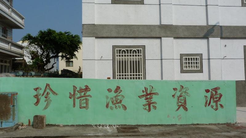 TAIWAN Archipel de Peng Hu - P1130084.JPG