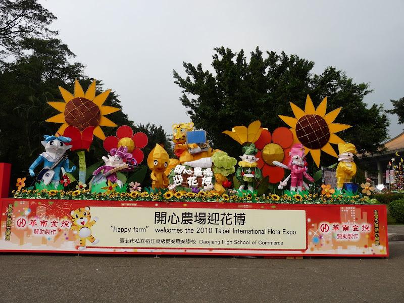 Taiwan .Taipei Lantern Festival - P1150737.JPG