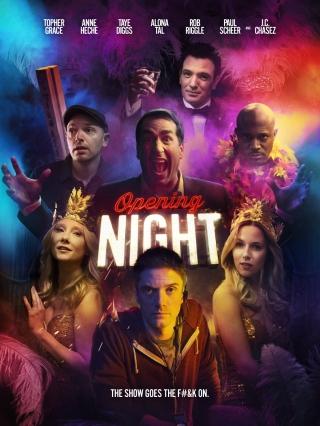 Đêm mở màn - Opening Night (2017)