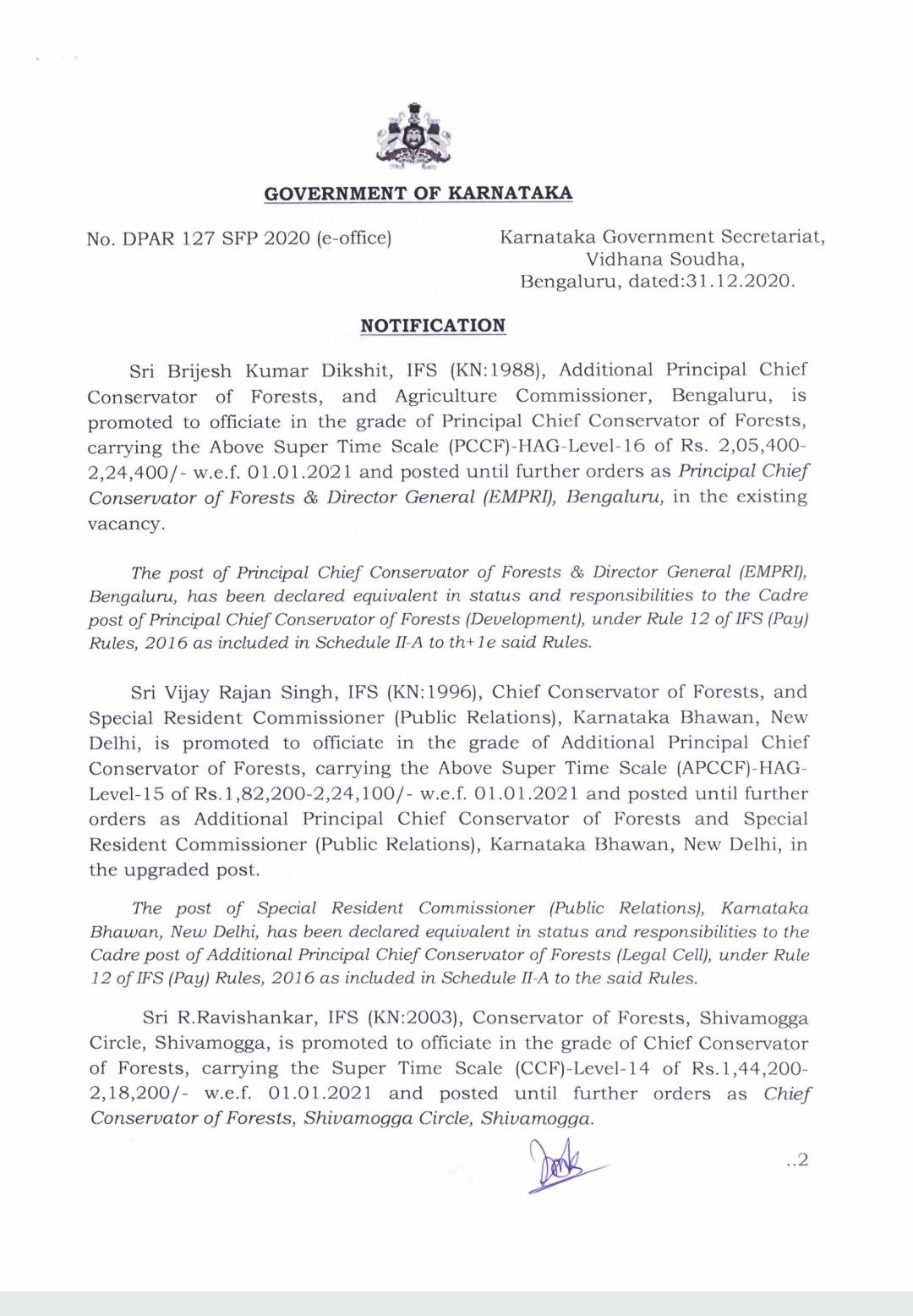Transfer Order of Officers