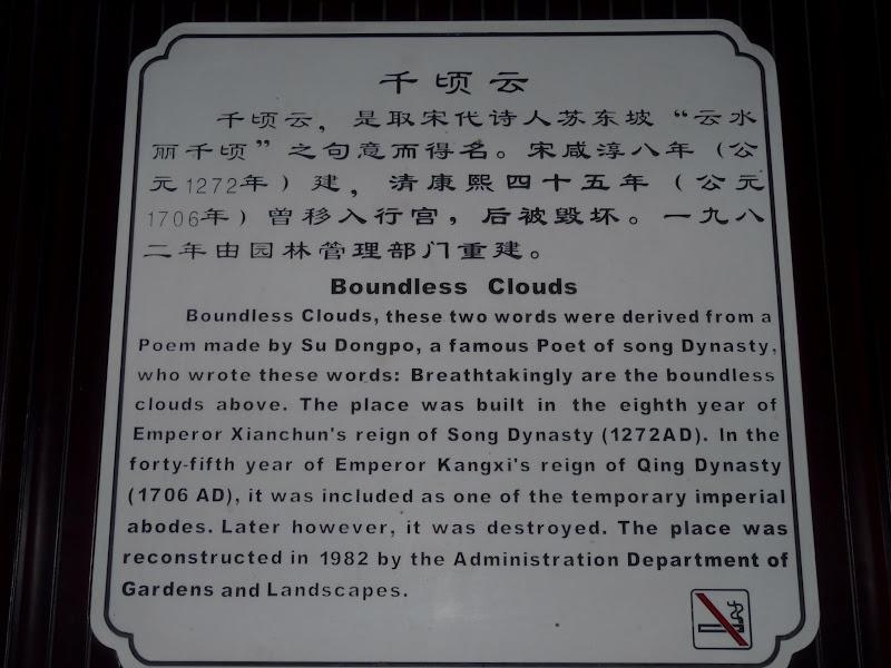 Chine.Shanghai et Suzhou - P1050988.JPG