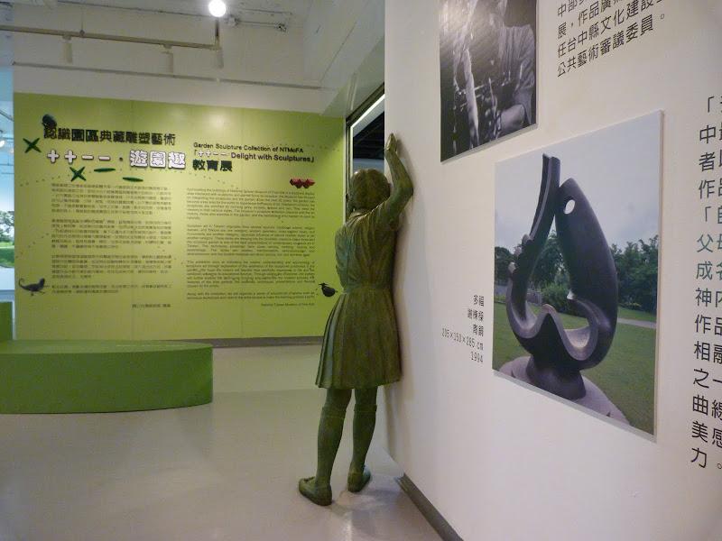 TAIWAN Chia yi, Taichung et quelque part ? au  au sud de Taipei - P1000127.JPG