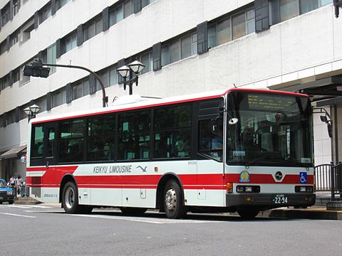 羽田京急バス「蒲95シャトルバス」 2294