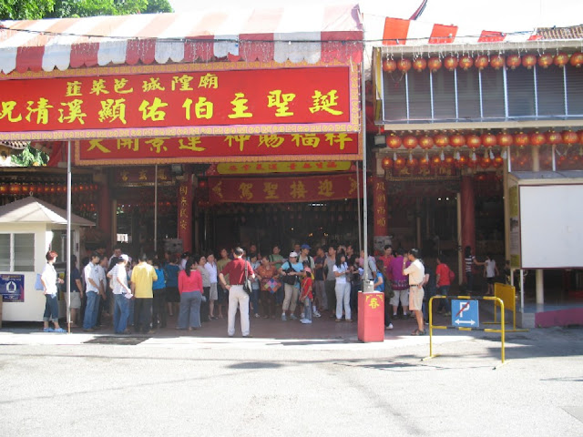 Trip - Temple and Cultural Tour 2008 - Temple04.JPG
