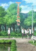 [Anime] Todas las Novedades y Épocas.  Natsume_Yuujinchou_Roku%2B%2B198770