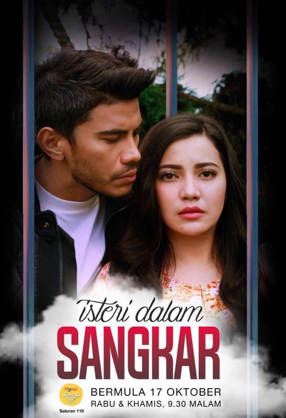 %255BUNSET%255D - Sinopsis Drama Isteri Dlm Sangkar (UnifiTV)