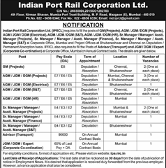 IPRCL Notification 2016 www.indgovtjobs.in