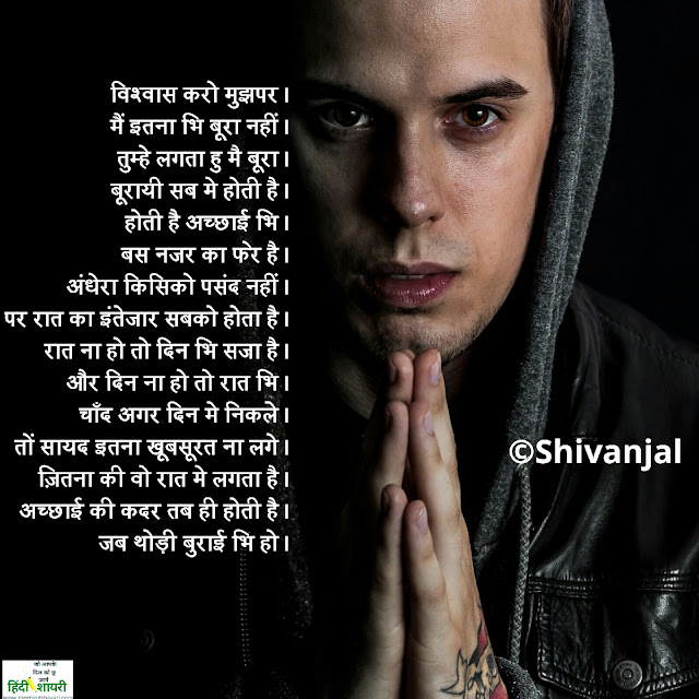 life shayari image emotional shayari in hindi on life image shayari on life in hindi with images zindagi shayari in hindi image shayari on life in english with images life shayari in hindi image shayari life image life shayari pic life shayari photo