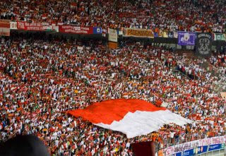Supporter of Indonesia