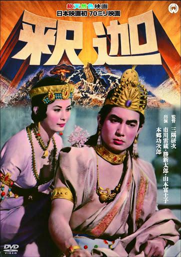 [MOVIES] 釈迦 / Gautama Buddha (DVDRip/1.61GB)